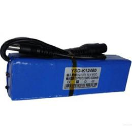 Two Way Output DC 12V 4500mA with Remote