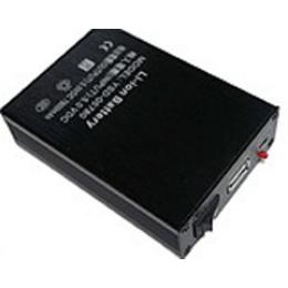 USB output 5V 4800mAh with Remote