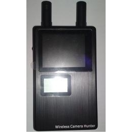 Wireless Camera Hunter 900-2700MHz