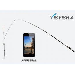 2MP WiFi Wireless Fishing Camera